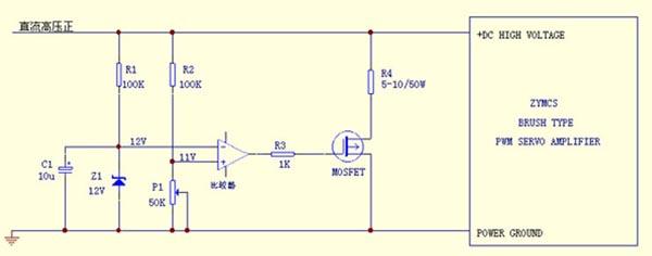 比较器输出高电平